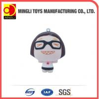 Buy cheap PU Stress Toys Factory custom Mini keychain Cartoon action figures for baby toy product