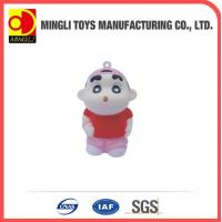 Buy cheap PU Stress Toys Factory custom Mini keychain boy Cartoon action figures for baby toy product