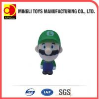 Buy cheap PU Stress Toys 2015 new Mini keychain Super Mario Action Figure for baby toy product