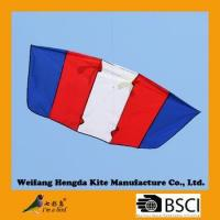 Buy cheap Fashion polyester material easy fly genki kite product