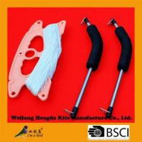 Buy cheap kite bar and lines product