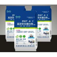 Buy cheap Ruiqite A-1 (paint, ink, paint) product