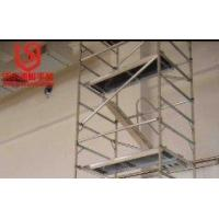 Buy cheap hot sell scaffold ladders product