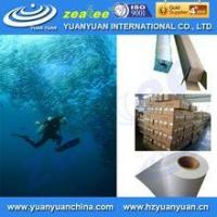 Buy cheap waterproof glossy pp synthetic paper for inkjet printing product