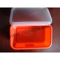 Buy cheap Plastic box H-05 product