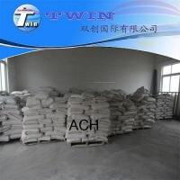 Buy cheap Drinking Water grade Aluminum Chlorohydrate (solid) product