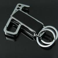 Buy cheap Brand promotional gift print logo leather keychain product