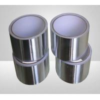 Buy cheap Solvent Linered Aluminium Foil Tape product