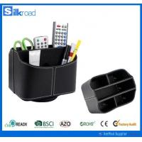 Buy cheap PU leather sets pu remote control holder product