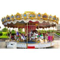 Buy cheap Carousels merry go round carousel for sale product
