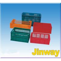 Buy cheap Crate product