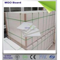 Buy cheap Fireproof MGO White Board 12mm product