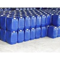 Buy cheap Water treatment chemicals Reverse osmosis scale inhibitor/dispersant LB -0100 product