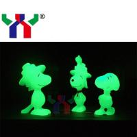 Buy cheap Screen printing glow in dark ink/Luminescent Ink product