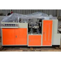 Buy cheap PAPER CUP & GLASS MAKING MACHINE product