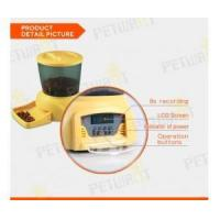 Buy cheap Animal food feeder,automatic food feeder from wholesalers