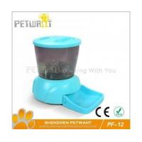 Buy cheap Hot selling automatic dog feeder from wholesalers
