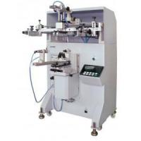 China Screen Printer screen printing machines sale south africa on sale