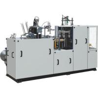 Buy cheap Disposable Paper Cup Making Machine product