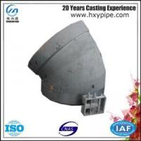 Buy cheap ISO9001 Ductile Iron Socket Spigot Elbow 22.5  Pipelines product