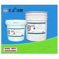 Buy cheap high temperature epoxy heat thermal insulation coating product