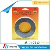 Buy cheap Magnetic Strip With Skincard product