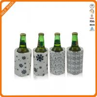 Buy cheap Rapid Can Cooler product