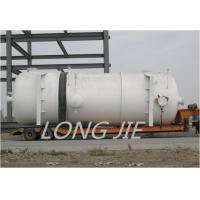 Buy cheap Tank (Shanghai Secco ethylene project) product
