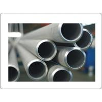 Buy cheap Metal Piping product