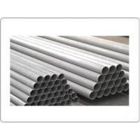 Buy cheap Stainless Steel Tubes product