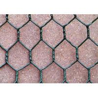 Buy cheap Angel bead pvc hexagonal wire mesh product