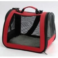 Buy cheap Sherpa Bag Pet Carrier(CR 4083) product