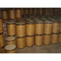 Buy cheap direct dyes direct dyes product