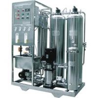 Buy cheap P-RO-0.5 All-in-one reverse osmosis pure water machine product