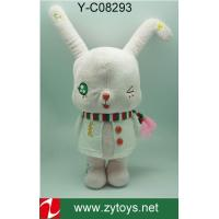 Buy cheap Soft toy rabbit product