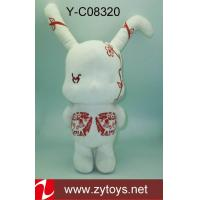 Buy cheap cow toy product