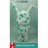 Buy cheap Plush rabiit toy product