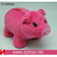 Buy cheap pig toy product