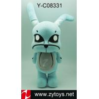 Buy cheap rabbit soft toy product