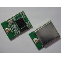 Buy cheap RF Module Bluetooth 4.0 product