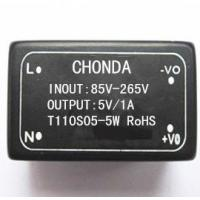 Buy cheap single/dual output 2W Product name:AC DC product