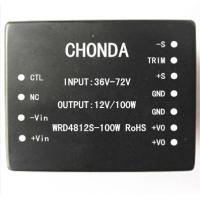 Buy cheap DC DC converter 12v output 100w product