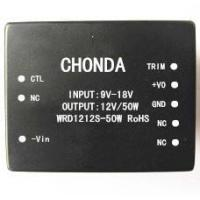 Buy cheap single/dual output 2W Product name:dc dc 40w 12v 3a product