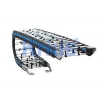 Buy cheap aluminum and plastic cable chain CL46bridge type alumilnum and plastic cable chain from wholesalers