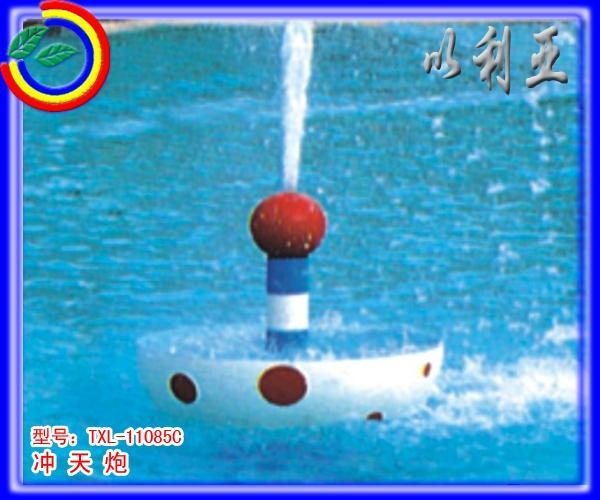 Quality Water rockets for sale