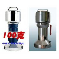Buy cheap Portable high-speed grinder Chinese herbal medicines product