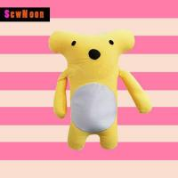 Buy cheap SP143 beads toy product