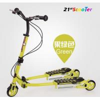 Buy cheap Adult Bike PRODUCT NAME:Byson-BSC-1 from wholesalers