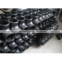 Buy cheap Tees for Sludge Discharge from wholesalers