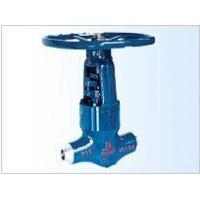 China high temperature and high pressure power station globe valves on sale